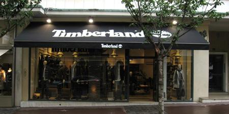 boutique timberland rouen le buzz de rouen. Black Bedroom Furniture Sets. Home Design Ideas